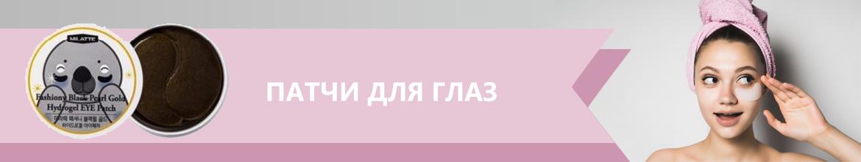 Баннер 11