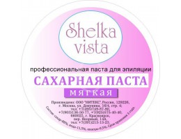 Shelka vista Сахарная паста Мягкая 350гр