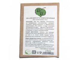 LiLi Хна для биотату и покраски бровей (коричневая) 10гр