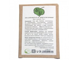 LiLi Хна для биотату и покраски бровей (черная) 10гр