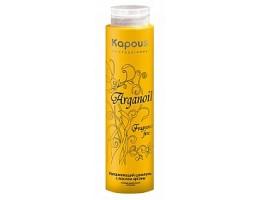 Увлажняющий шампунь Kapous с маслом арганы серии «Arganoil», 300 мл.