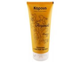 Бальзам Kapous с маслом арганы серии «Arganoil», 200 мл.