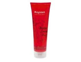 Kapous Маска с биотином для укрепления и стимуляции роста волос серии «Biotin Energy», 250 мл.