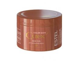 Маска ESTEL CUREX Color Save для окрашенных волос 500ml