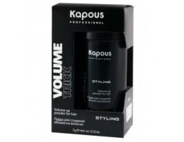 Kapous Пудра для создания объема на волосах Volumetrick