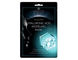 Skinlite Моделирующая альгинатная маска Гиалуроновая кислота