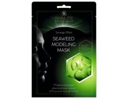 SKINLITE Моделирующая альгинатная маска «Морские водоросли» 50гр