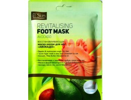 Восстанавливающая маска-носки для ног Авокадо El-Skin - 1 пара (ES-282)