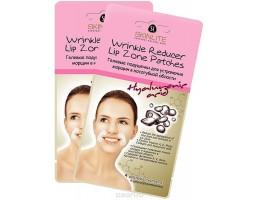 Skinlite Набор гелевых подушечек для устранения морщин в носогубной области, 2 шт