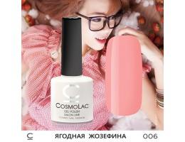 Гель-лак Cosmolac 006 ЯГОДНАЯ ЖОЗЕФИНА 7.5ml