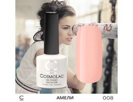 Гель-лак Cosmolac 008 АМЕЛИ 7,5ml