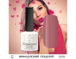 Гель-лак Cosmolac 009 ФРАНЦУЗСКИЙ ПОЦЕЛУЙ 7.5мл