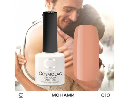 Гель-лак Cosmolac 010 МОН АМИ 7.5ml