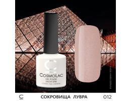 Гель-лак Cosmolac 012 СОКРОВИЩА ЛУВРА 7.5мл