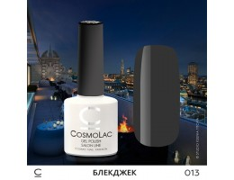 Гель-лак Cosmolac 013 БЛЕКДЖЕК 7.5ml