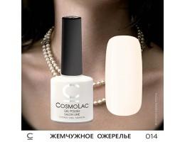 Гель-лак Cosmolac 014 ЖЕМЧУЖНОЕ ОЖЕРЕЛЬЕ 7.5мл
