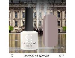 Гель-лак Cosmolac 017 ЗАМОК ИЗ ДОЖДЯ 7.5ml