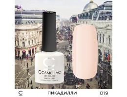 Гель-лак Cosmolac 019 ПИКАДИЛЛИ 7.5ml