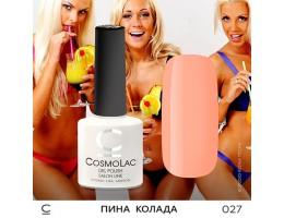 Гель-лак Cosmolac 027 Пина Колада 7.5мл