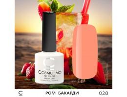 Гель-лак Cosmolac 028 Ром Бакарди 7.5мл