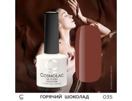 Гель-лак Cosmolac 035 Горячий шоколад 7.5мл