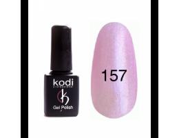 Kodi, Гель-лак № 157,   8 мл