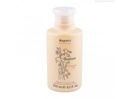 Kapous Treatment Шампунь для жирных волос 250 мл