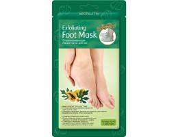 SKINLITE  Отшелушивающая маска-носки для ног Exfoliating Foot Mask