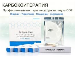 Маска-активатор для домашней процедуры  карбокситерапии CO2